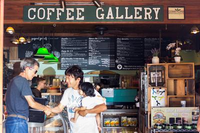 Coffee Gallery, Oahu Photographer, Oahu Family Photographer, Coffee, Things to do in Hawaii, Things to do on Oahu, Hawaii Family Photographer