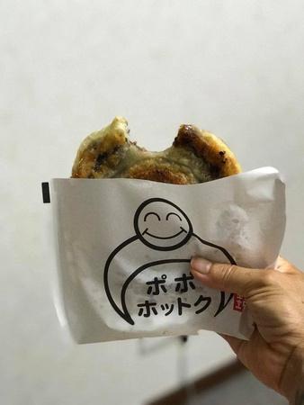 Japan, Travel tips, Hawaii Family Photographer, Tokyo, Oahu family photographer, Korean Pancake, Shin Okubo