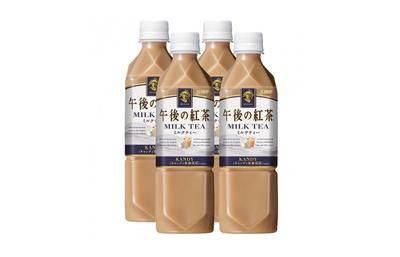 Japan, Travel tips, Hawaii Family Photographer, Tokyo, Oahu family photographer, milk, tea, milk tea, drink